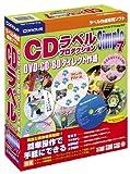 CD���x���v���_�N�V����Simple7