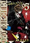 ムルシエラゴ(5) (ヤングガンガンコミックス)