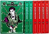 JOJOnium ジョジョの奇妙な冒険 函装版 コミック 1-7巻セット (愛蔵版コミックス)