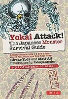 Yokai Attack!―The Japanese Monster Survival Guide
