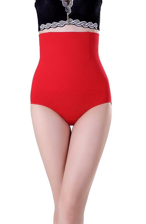 Bigood Bauch-weg-Effekt Damen figurenformend Bodyshaper Miederslip günstig bestellen