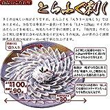 【山口直送】「得々ふぐ刺身鍋セット4-5人前/超冷」