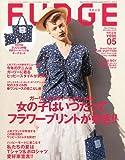 FUDGE ( ファッジ ) 2010年 05月号 [雑誌]