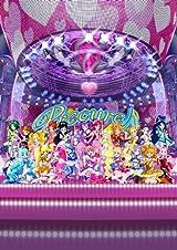 歴代プリキュアが踊る「プリキュアオールスターズDX the DANCE LIVE」