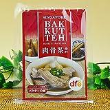 バクテー (肉骨茶) の素 1袋 (約4皿分) ×5個 セット (シンガポール マレーシア 名物 スタミナ薬膳スープ) (DFE)