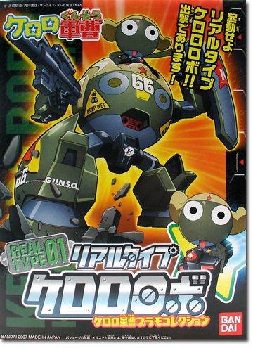 Keroro Gunso Real Type 01 Keroro Robo