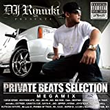 DJ RYUUKI / PRIVATE BEATS SELECTION