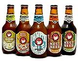 常陸野ネストビール5本飲みくらべセット [ラガー、セゾン入り]