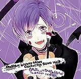 DIABOLIK LOVERS MORE CHARACTER SONG Vol.2 逆巻カナト(cv.梶裕貴)