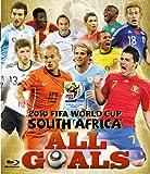 2010 FIFA ワールドカップ 南アフリカ オフィシャルBlu-ray オール・ゴールズ