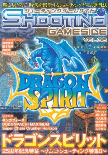Shooting games-side Vol.6 (GAMESIDE BOOKS) (gangsideboox)