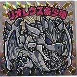 ビッ狩りマンチョコ モンスターハンターシール No.24 飛竜種 銀火竜 リオレウス希少種