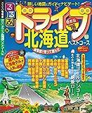 るるぶドライブ北海道ベストコース'16 (るるぶ情報版(国内))