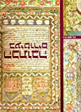 The Ketuba: Jewish Marriage Contracts Through the Ages