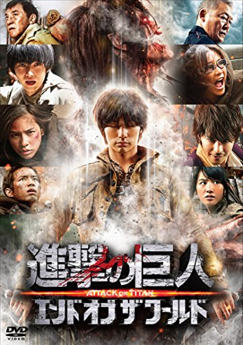 �ʷ�ε�� ATTACK ON TITAN ����� ���� �� ���� DVD �̾���