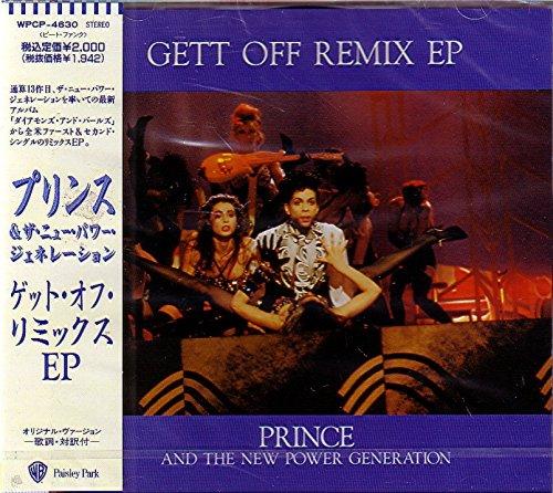 Prince - Gett Off Remix Ep - Zortam Music