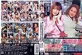 瞳リョウ&三咲まおがSODの1日全裸社員になりました。 [DVD]