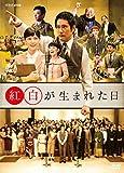 �������ޤ줿�� [DVD]