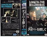 �ߥ����������åɥС���õ���� [VHS]