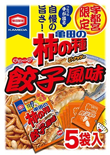 亀田の柿の種 餃子風味 宇都宮限定