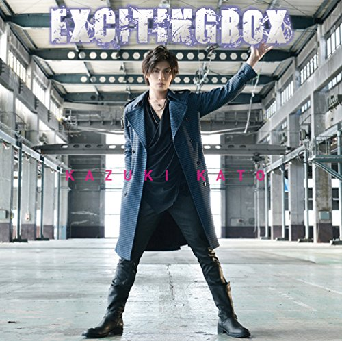 EXCITING BOX(TYPE-A)(DVD付)