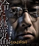 �䤿��Ǯ�ӵ� [Blu-ray]