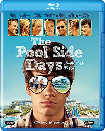 プールサイド・デイズ [Blu-ray]