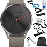 Garmin Vivomove HR Sport Black with Sandstone Silicone (010-01850-13) with Deco Gear 7-Piece Fitness Kit