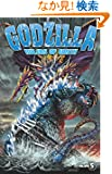 Godzilla Rulers of Earth 5