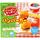 Hamburger Popin Cookin kit DIY candy by Kracie