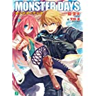 MONSTER DAYS (MF文庫J)