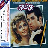 「グリース」オリジナル・サウンドトラック