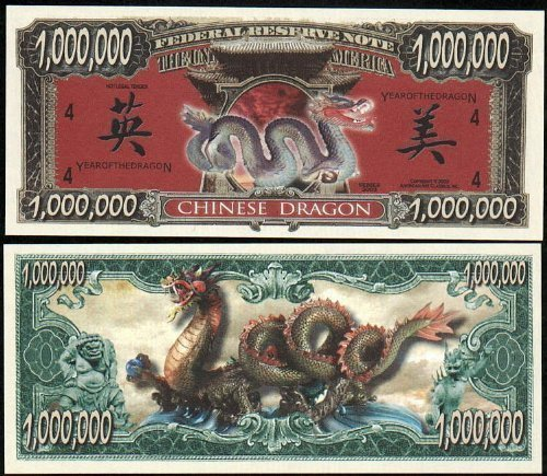 Chinese Dragon Million Dollar Novelty Bill Collectible in Collector Grade Currency Holder - 1