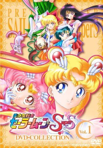 美少女戦士セーラームーンSuperS DVD‐COLLECTION VOL.1