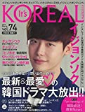 It's KOREAL 2016年3月号 -