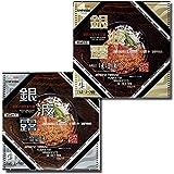 北海道 ラーメン 『らぁめん 銀波露』 醤油 ・ 味噌 セット 2食入 × 2箱