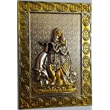 Laps Of Luxury - Radha Krishna God Idol Wall Hanging Photo Frame In Red And Silver Colour Finish (9.5x6.5 Inches)
