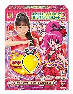 ハピネスチャージプリキュア!ミラクル変身セット2 10個入 BOX(食玩・清涼菓子)