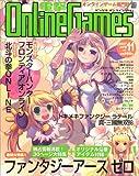電撃Online Games vol.11 (2007 AP (11) (電撃ムックシリーズ)