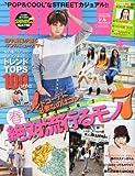 JILLE (ジル) 2013年 04月号 [雑誌]