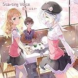 Starting Voice♪霜月はるか