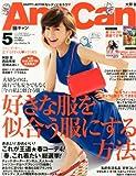AneCan (アネキャン) 2014年 5月号