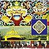 Geistliche Tibetische Ges�nge