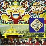 """Geistliche Tibetische Ges�ngevon """"M�nche des Sherab Ling..."""""""