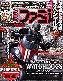 週刊ファミ通 増刊号 2014年 7/10号 [雑誌]
