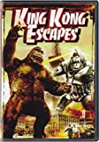 King Kong Escapes [Import]
