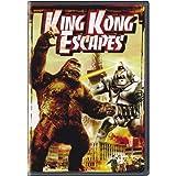 King Kong Escapes ~ Ishiro Honda