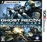 Tom Clancy's Ghost Recon: Shadow Wars [Japan Import]