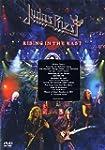 Judas Priest - Rising In The East: Li...