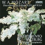 モーツァルト:ディヴェルティメント第11番、第17番
